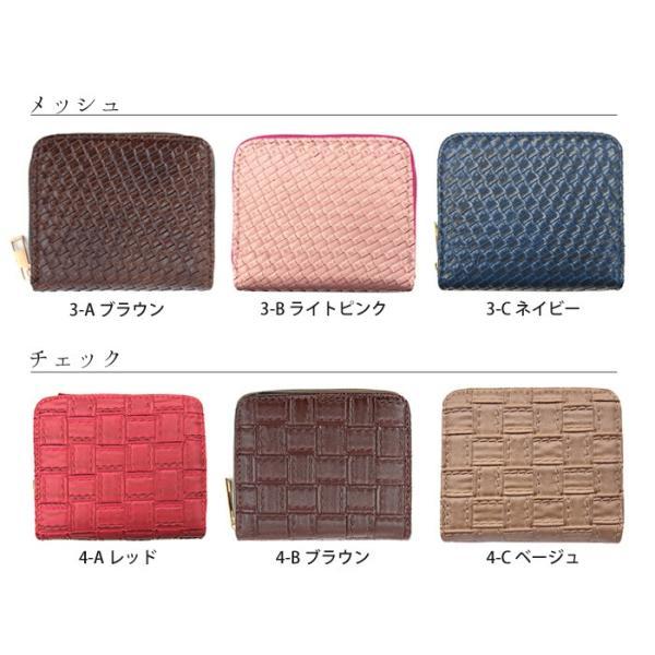 アウトレット 財布 レディース 二つ折り サイフ 二つ折り財布 ar-FOm メール便送料無料|midoriya|04