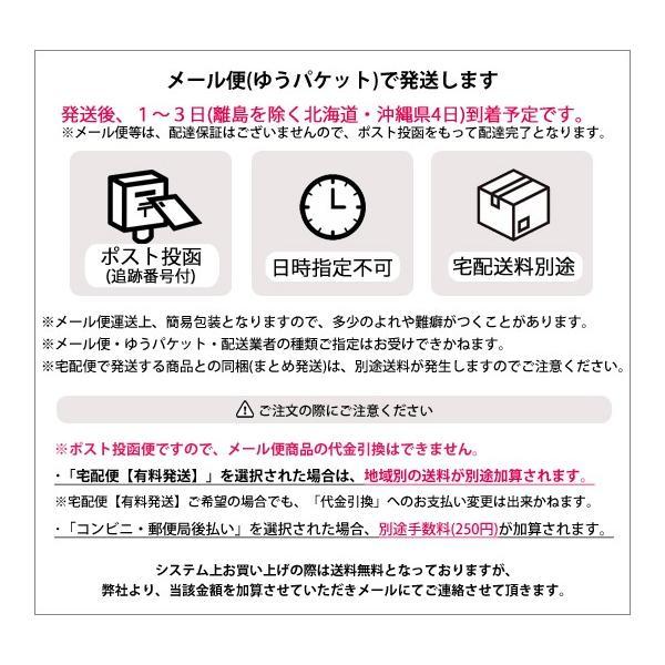 アウトレット 財布 レディース 二つ折り サイフ 二つ折り財布 ar-FOm メール便送料無料|midoriya|05