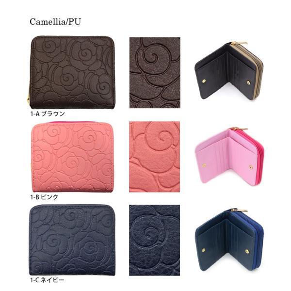 アウトレット 財布 レディース 二つ折り サイフ 二つ折り財布 ar-FOm メール便送料無料|midoriya|06