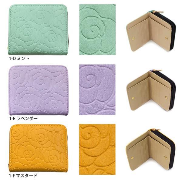 アウトレット 財布 レディース 二つ折り サイフ 二つ折り財布 ar-FOm メール便送料無料|midoriya|07