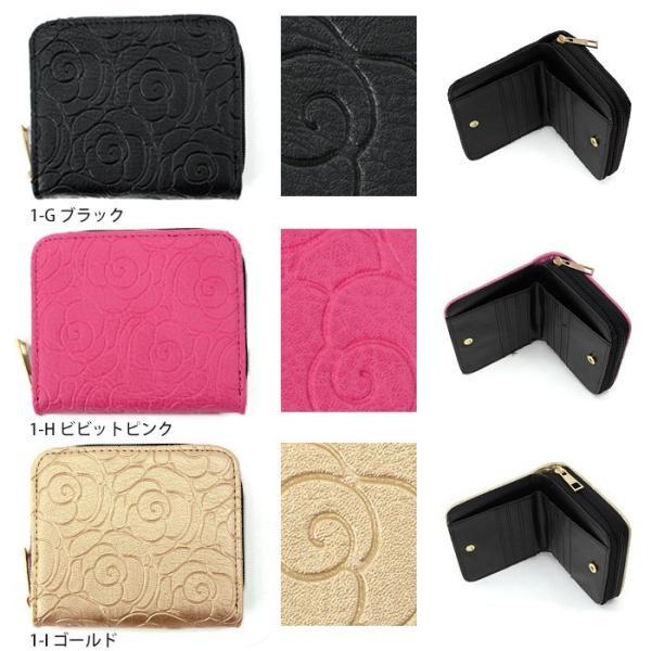 アウトレット 財布 レディース 二つ折り サイフ 二つ折り財布 ar-FOm メール便送料無料|midoriya|08