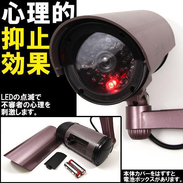 ダミーカメラ 防犯カメラ 防犯 カメラ CCD 赤色LED常時点灯 ダミー 防犯対策 空き巣 不審者対策 (c-82992) 送料無料|midoriya|02