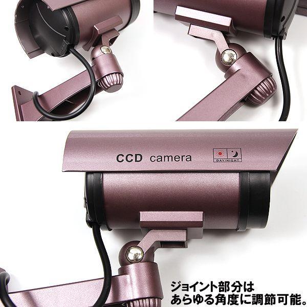 ダミーカメラ 防犯カメラ 防犯 カメラ CCD 赤色LED常時点灯 ダミー 防犯対策 空き巣 不審者対策 (c-82992) 送料無料|midoriya|03