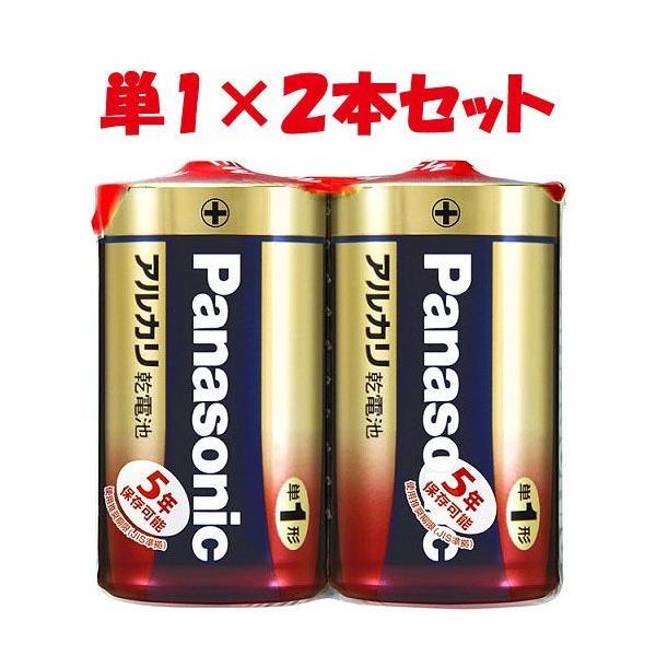 パナソニック★単1・単一アルカリ乾電池/2本セット(LR20XJ/2SE)|midoriya
