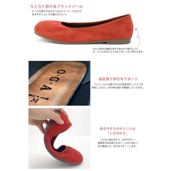 パンプス ローヒール ラウンドトゥ 日本製 痛くない ぺたんこ 走れる バレエシューズ フラット kh-1850-1808