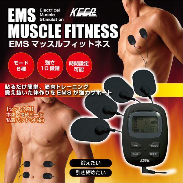 EMS 腹筋 パッド マシン ダイエット フィットネス エクササイズ EMS マッスルフィットネス ボディフィットネス mc-3966m/MCE-3651m/mc-1633m メール便送料無料|midoriya