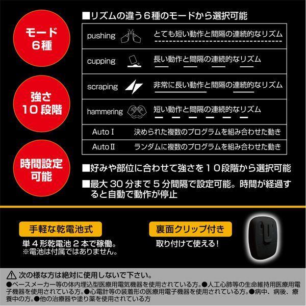 EMS 腹筋 パッド マシン ダイエット フィットネス エクササイズ EMS マッスルフィットネス ボディフィットネス mc-3966m/MCE-3651m/mc-1633m メール便送料無料|midoriya|03
