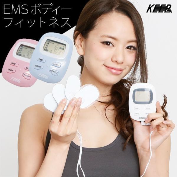 EMS 腹筋 パッド マシン ダイエット フィットネス エクササイズ EMS マッスルフィットネス ボディフィットネス mc-3966m/MCE-3651m/mc-1633m メール便送料無料|midoriya|04