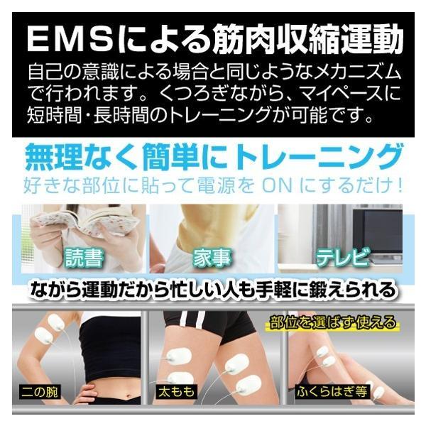 EMS 腹筋 パッド マシン ダイエット フィットネス エクササイズ EMS マッスルフィットネス ボディフィットネス mc-3966m/MCE-3651m/mc-1633m メール便送料無料|midoriya|05