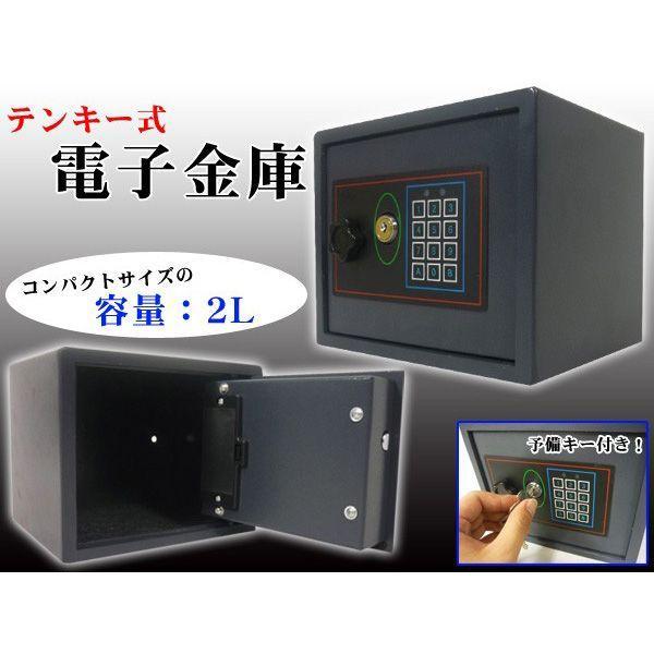 金庫 家庭用 オフィス 店舗 防犯 テンキー式 小型 電子金庫 (ss-S-15ET)|midoriya