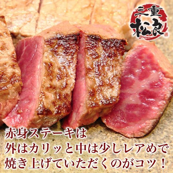 肉 ギフト 牛肉 松阪牛 A5 カイノミ ステーキ 100g×2枚  プレゼント 内祝い お返し 赤身 #元気いただきますプロジェクト(和牛肉)|mie-matsuyoshi|02