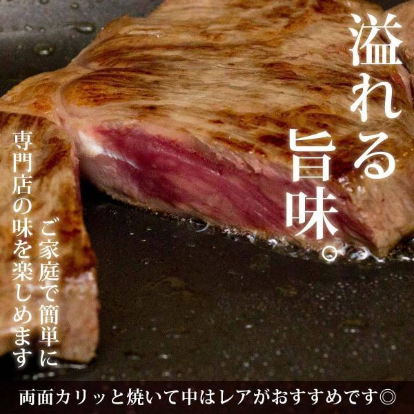 松阪牛 牛肉 A5 サーロイン ステーキ 200g×2枚 送料無料 肉 ギフト 御歳暮 グルメ ギフト 内祝 #元気いただきますプロジェクト(和牛肉) mie-matsuyoshi 08