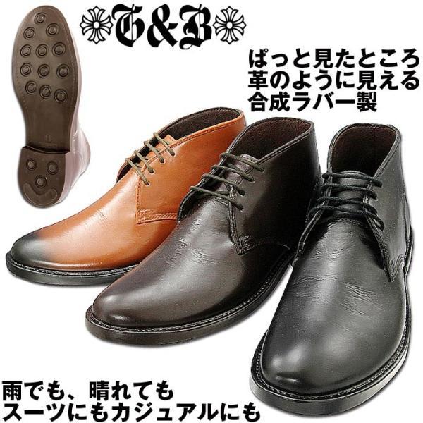 2da126b8793a57 レインブーツ メンズ チャッカ 防水 ビジネスシューズ 雨靴 長靴 ラバーブーツ ショート