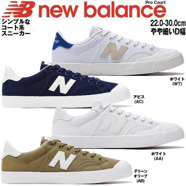 ニューバランス スニーカー プロコート メンズ レディース キャンバス ローカット ホワイト Pro Court new balance|mieb