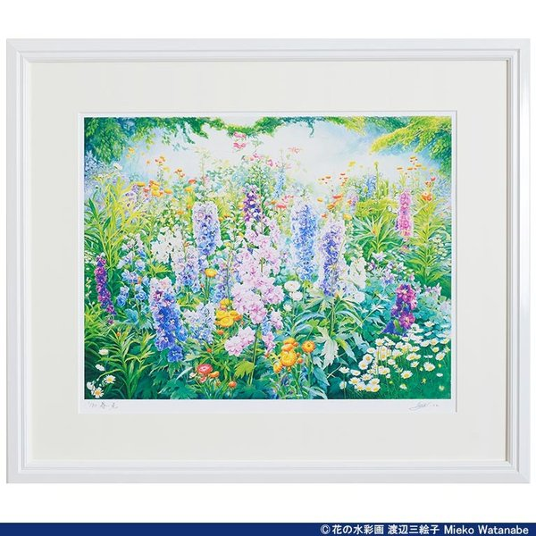 渡辺三絵子 花の水彩画 ジークレー版画(複製画)「春光」額装Mサイズ mieko-watanabe