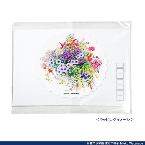 渡辺三絵子 花の水彩画 ポストカード12枚セット mieko-watanabe 14