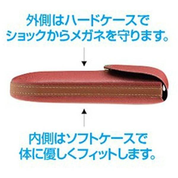 軽量メガネケース セミハード 薄型コンパクトサイズ おしゃれ 眼鏡 老眼鏡入れ レッド 2802|mierumegane|02