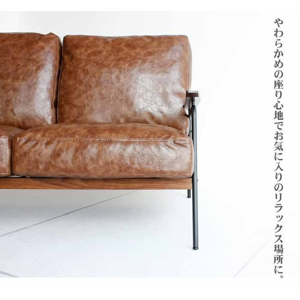 ソファー 2人掛け アンセム anthem sofa ANS-2839BR ビンテージテイスト ウォールナット 合成皮革 おしゃれ かっこいい 新生活|mifuji|03