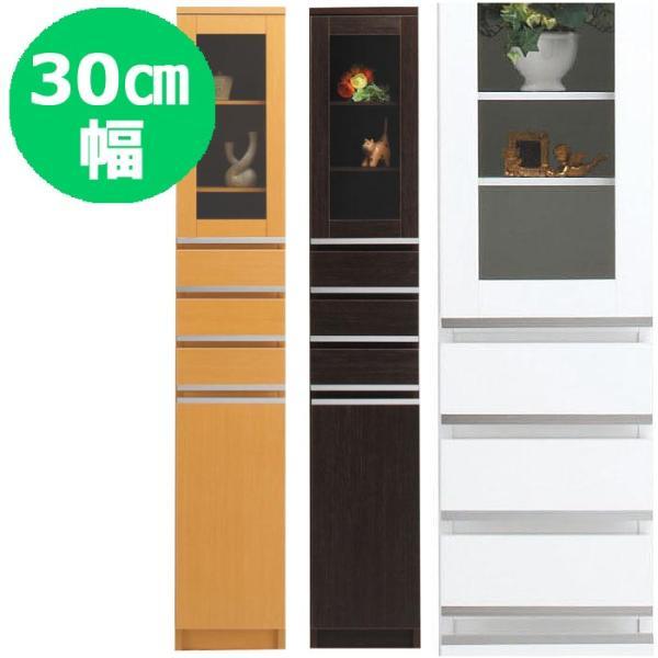 開梱設置 隙間収納 30cm NEWスペースボード 30C(ガラス扉) ホワイト・メープル・ダーク 30cmのスペースを活用 すきま家具 日本製 完成品
