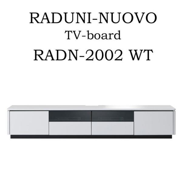 11月上旬入荷予定 開梱設置 TVボード RADN-2002 WT ホワイト W200cm テレビボード モダン おしゃれ