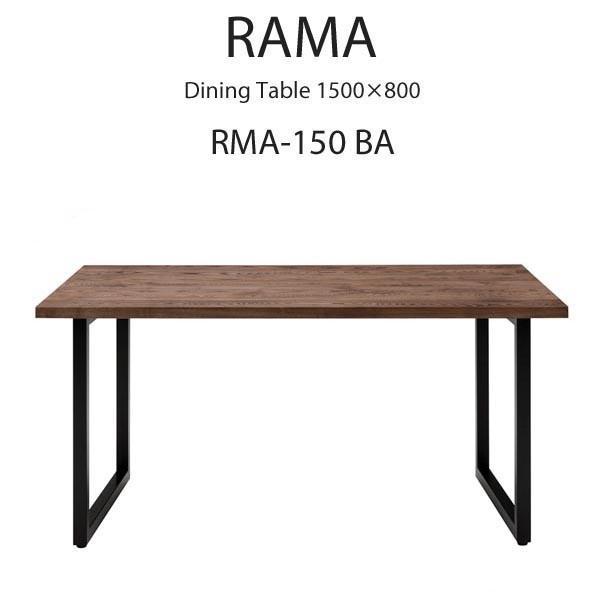 開梱設置便 MKマエダ ダイニングテーブル RMA-150 BA ブラウン 150cm幅 ホワイトアッシュ無垢板 オイル仕上げ|mifuji