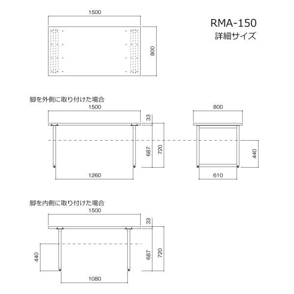 開梱設置便 MKマエダ ダイニングテーブル RMA-150 BA ブラウン 150cm幅 ホワイトアッシュ無垢板 オイル仕上げ|mifuji|03