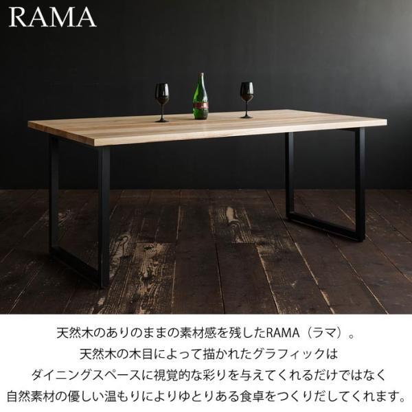 開梱設置便 MKマエダ ダイニングテーブル RMA-150 BA ブラウン 150cm幅 ホワイトアッシュ無垢板 オイル仕上げ|mifuji|04