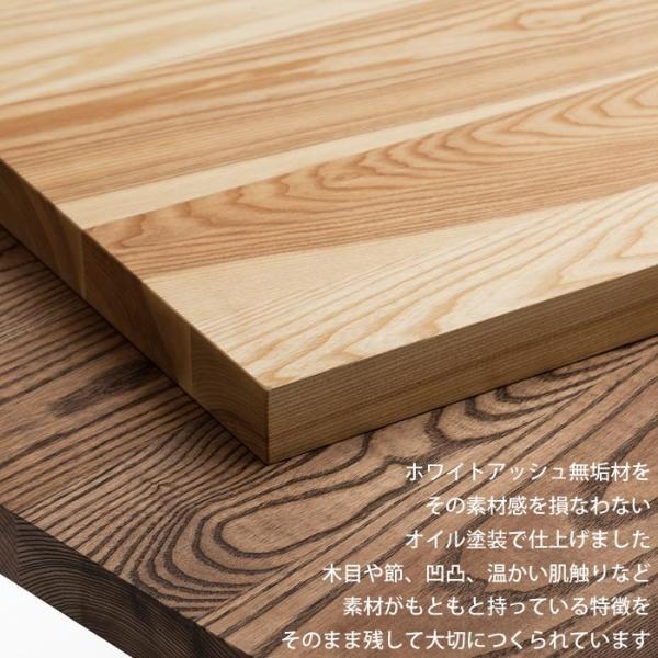 開梱設置便 MKマエダ ダイニングテーブル RMA-150 BA ブラウン 150cm幅 ホワイトアッシュ無垢板 オイル仕上げ|mifuji|06