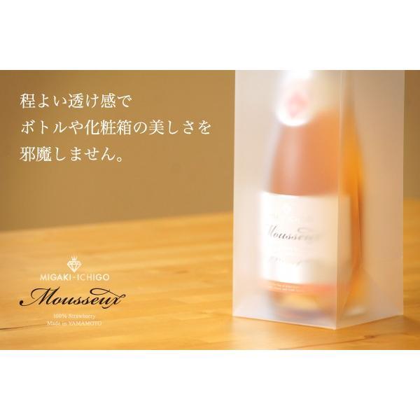 ワインバッグ 手提げ袋 ギフトバッグ 1枚|migaki-ichigo|04