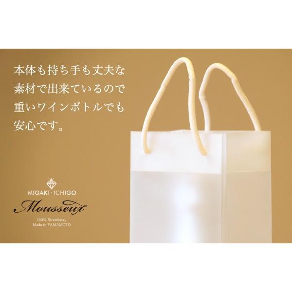 ワインバッグ 手提げ袋 ギフトバッグ 1枚|migaki-ichigo|05