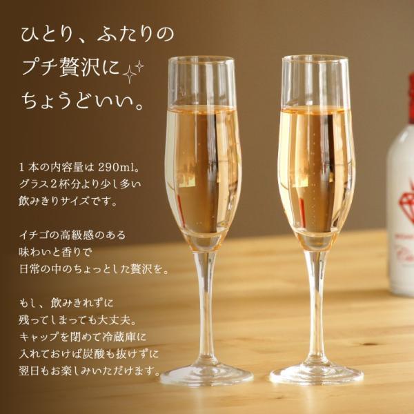 イチゴ スパークリング 缶ワイン ミガキイチゴ・カネット 4本セット|migaki-ichigo|05