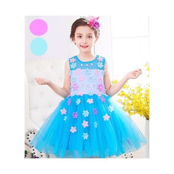 448dd9b72a637  5000円以上で送料無料 キッズウエディングドレス フォーマル キッズドレス ワンピース 子供 ...