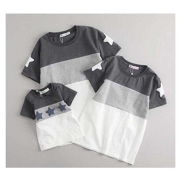 【在庫処分・短納期】Tシャツ 家族服 トップス 親子服 ペアルック カップル 半袖 お揃い ご夫婦 ペア 親子服 お兄弟 姉妹 星柄 子供服|mignon-shop