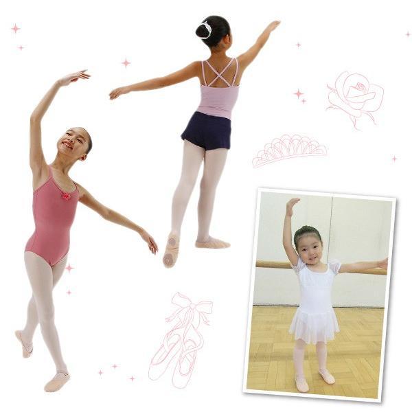 バレエタイツ 子供 キッズ 即納  ピンク ホワイト ソフトな肌触りの心地よいタイツ バレエ用品 |mignonballet|11