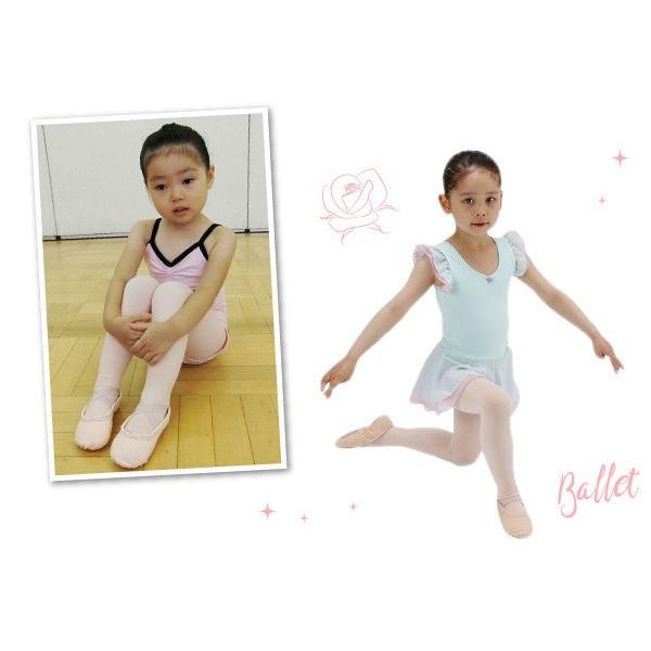 バレエタイツ 子供 キッズ 即納  ピンク ホワイト ソフトな肌触りの心地よいタイツ バレエ用品 |mignonballet|12