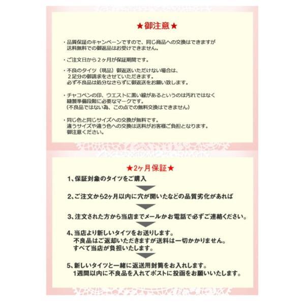 バレエタイツ 子供 キッズ 即納  ピンク ホワイト ソフトな肌触りの心地よいタイツ バレエ用品 |mignonballet|08
