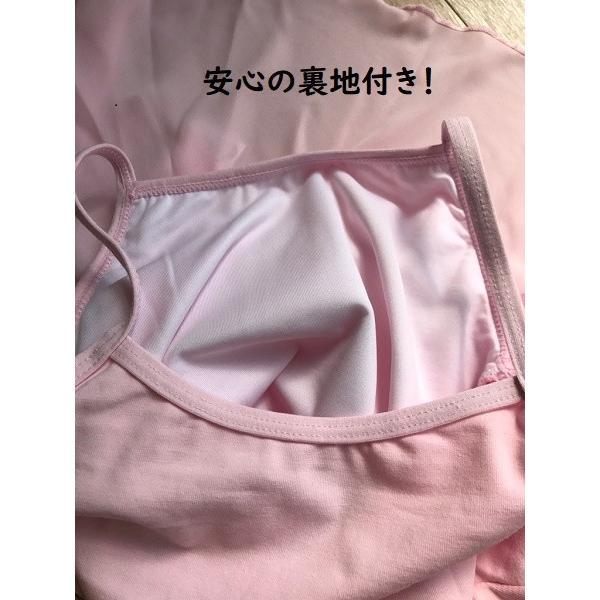 バレエ レオタード 子供 キャミ スカート付 DANZNMOTION|mignonballet|07