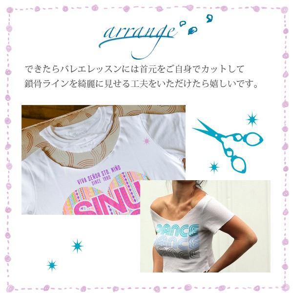 バレエ用品 Tシャツ 半袖 トウシューズ柄 5色展開|mignonballet|04