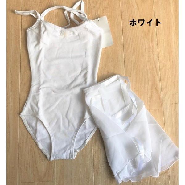 0637d00dfb3565 Shop: バレエ専門店ミニヨン ヤフー店 Item Condition: new Original page