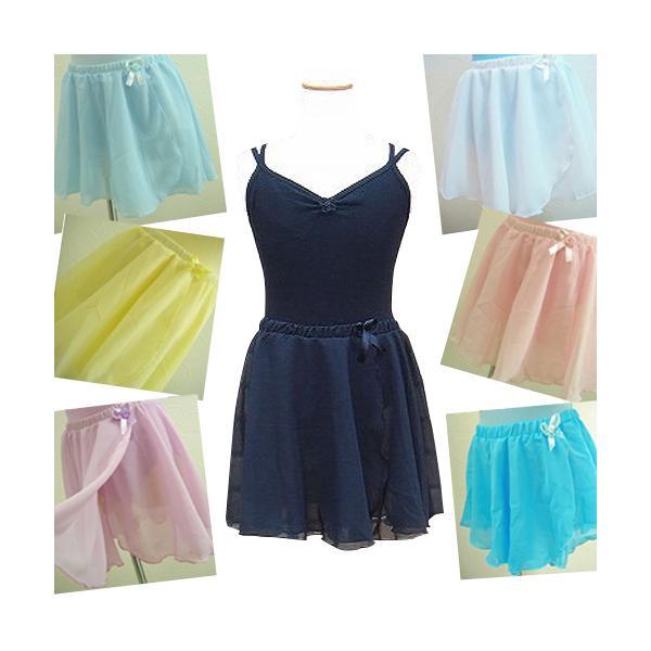 バレエ 子供用 巻きスカート風ウエストゴム・プルオンスカート |mignonballet