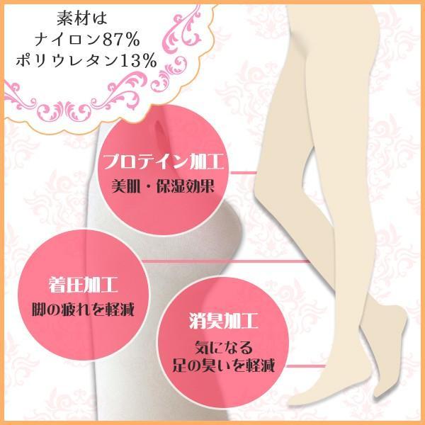 バレエ タイツ 穴あき 日本製 ベージュピンク バレエ用品|mignonballet|02