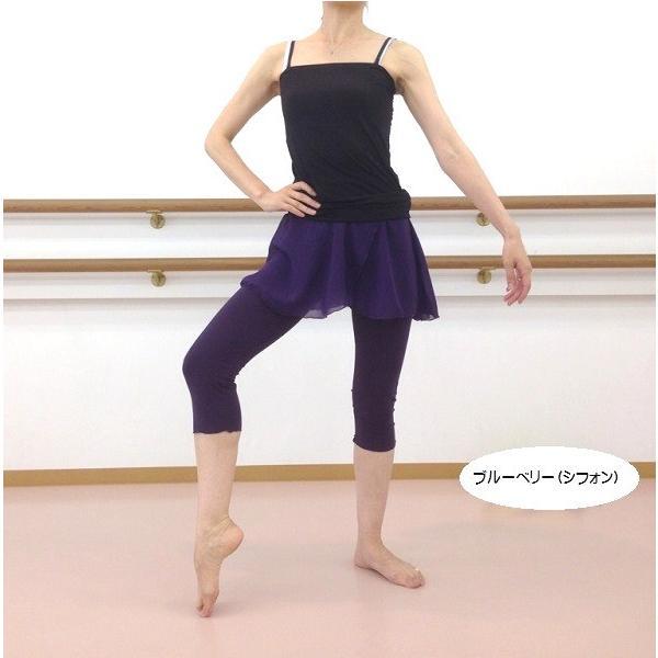 バレエ用品 カプリパンツ スカート付 ブルーベリー|mignonballet