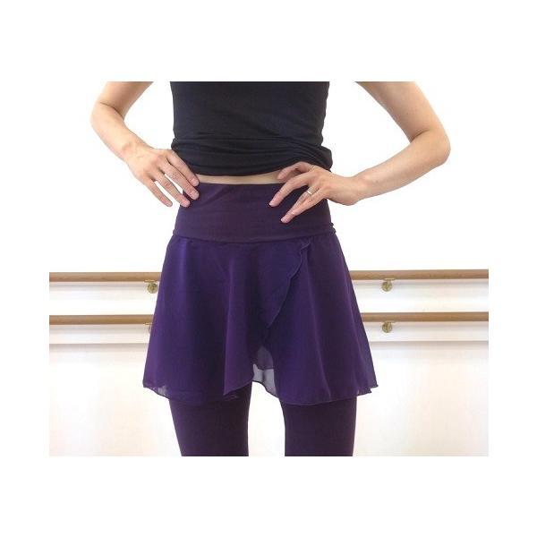 バレエ用品 カプリパンツ スカート付 ブルーベリー|mignonballet|03