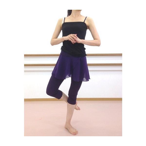 バレエ用品 カプリパンツ スカート付 ブルーベリー|mignonballet|04