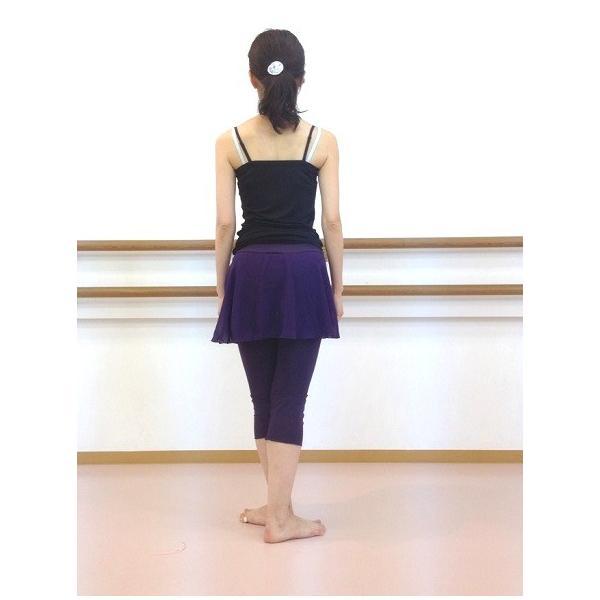 バレエ用品 カプリパンツ スカート付 ブルーベリー|mignonballet|05