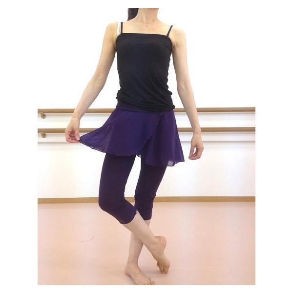 バレエ用品 カプリパンツ スカート付 ブルーベリー|mignonballet|06