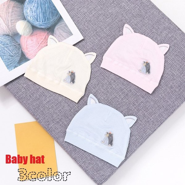 ハット 帽子 ベビー 子供用 赤ちゃん 女の子 男の子 ファッション雑貨 耳付き キャラクター ワッペン アニマル 動物 ピンク ブルー シンプル か