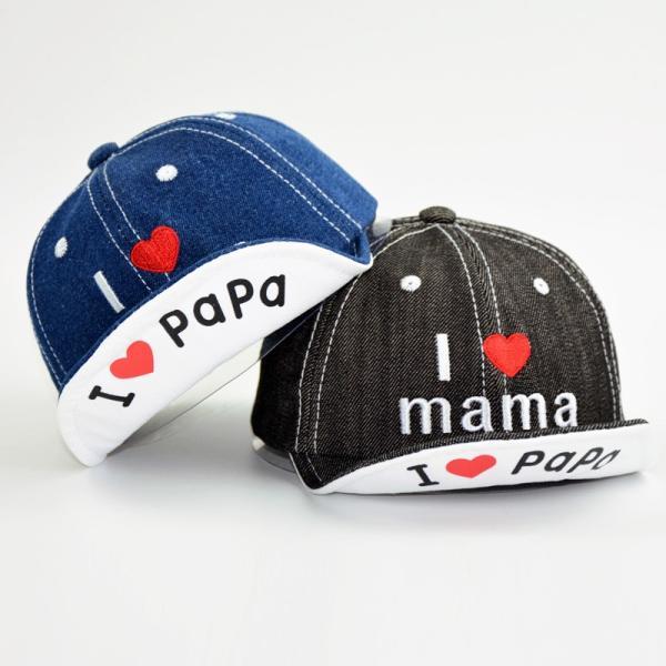 キャップ ハット 帽子 赤ちゃん 子供 キッズ mama PaPa ジュニア 男の子 女の子 ボーイ ガール スナップバック ユニセックス ペースボー|mignonlindo