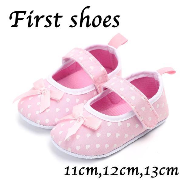 ファーストシューズ ベビーシューズ 靴 シューズ ピンク ハート リボン ルームシューズ 室内履き 赤ちゃん 女の子 女児
