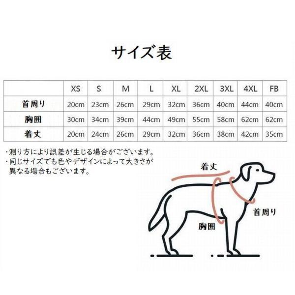 犬服 ドッグウェア パーカー フード付きパーカー 飼い主とお揃い ボーダー柄 フード 犬用品 ペット用品 犬 いぬ ドッグ 小型犬 中型犬 大型犬 フ|mignonlindo|19